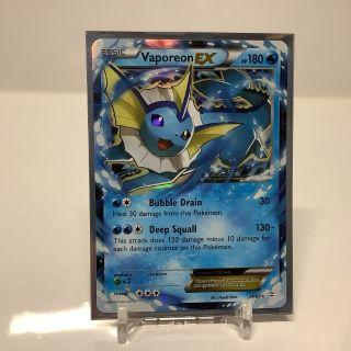 Vaporeon EX Full Art Trading Card