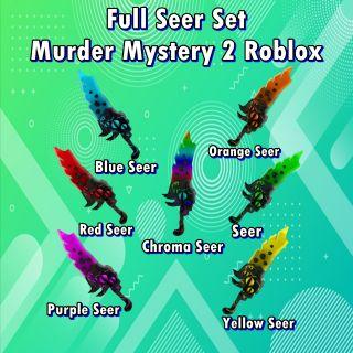 Bundle    Full Seer Set MM2