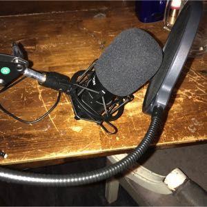 Eptison streaming mic
