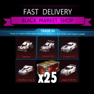 Bundle | x25 PCC Trade Up Imports