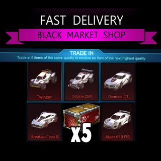 Bundle | 5x PCC Trade Up Imports