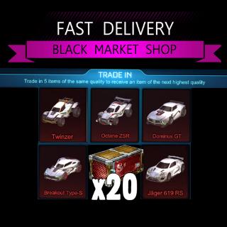 Bundle | x20 PCC Trade Up Imports