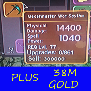 Collectibles | Beastmaster War Scythe