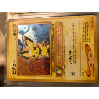 ~~Rare Japanese Holographic Pichu card Neo Genesis Series~~