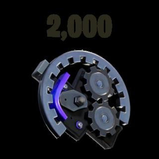 Sleek Mechanical Parts | 2 000x