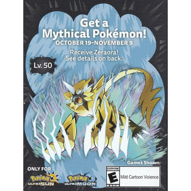 Event Pokemon | Zeraora Event (Code Must Be Used By 1/24/19
