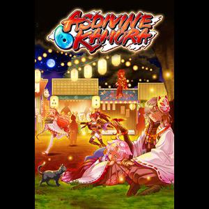 Asdivine Kamura - Full Game - XB1 Instant - P15