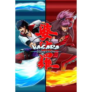 VASARA Collection (Playable Now) - Full Game - XB1 Instant - F21