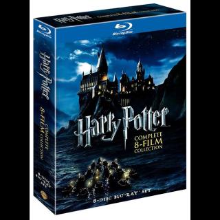 Harry Potter: 8-Film Complete Collection   Vudu Redemption