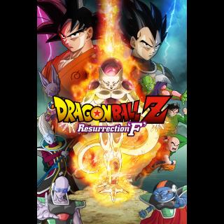 Dragon Ball Z: Resurrection F   Vudu