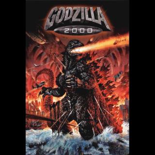 Godzilla 2000 (Gojira ni-sen mireniamu) (1999)   Vudu