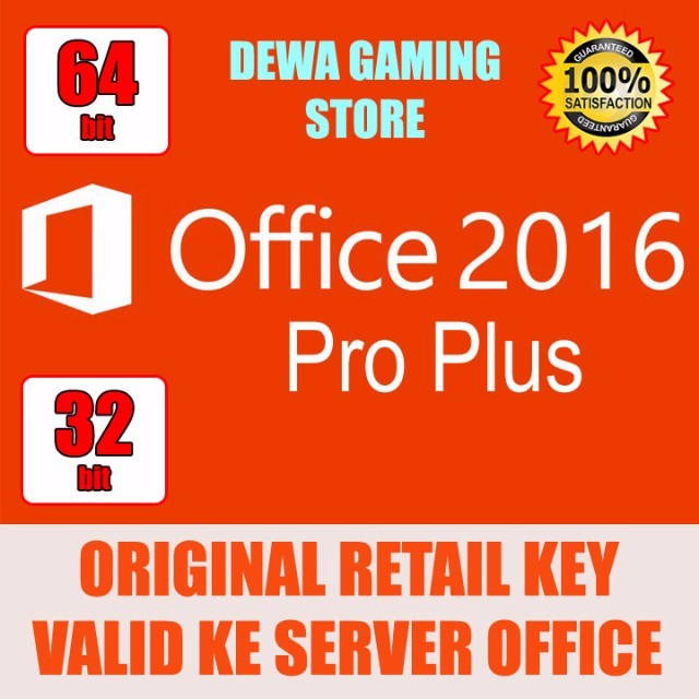 Microsoft Office Professional Plus 2016 License Key - Other