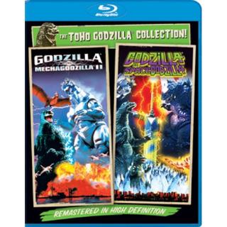 Godzilla vs. Mechagodzilla II / Godzilla vs. Spacegodzilla (Bundle)   Vudu