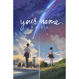Your Name (Kimi no Na wa)   Vudu