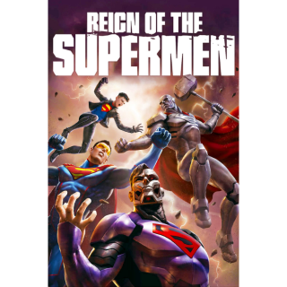 Reign of the Supermen (2019) | Vudu