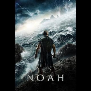 Noah | Vudu Code