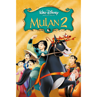 Mulan II *FULL CODE WITH POINTS*