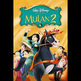 Mulan II *FULL CODE*
