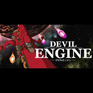 Devil Engine SWITCH US Region