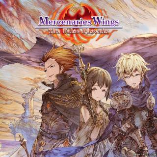Mercenaries Wings: The False Phoenix PS4 US Region