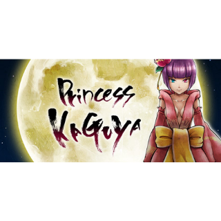 Princess Kaguya: Legend of the Moon Warrior (Instant Delivery)