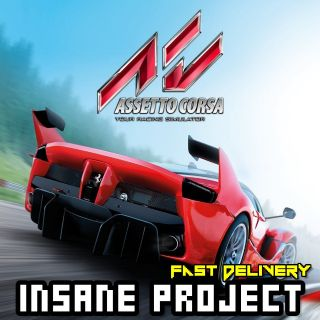 Assetto Corsa (PC/Steam) 𝐝𝐢𝐠𝐢𝐭𝐚𝐥 𝐜𝐨𝐝𝐞 / 🅸🅽🆂🅰🅽🅴 𝐨𝐟𝐟𝐞𝐫! - 𝐹𝑢𝑙𝑙 𝐺𝑎𝑚𝑒