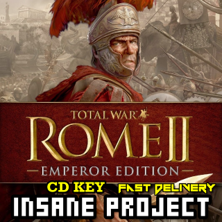 Total War ROME II - Emperor Edition
