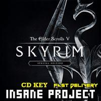 The Elder Scrolls V: Skyrim Special Edition Steam Key GLOBAL