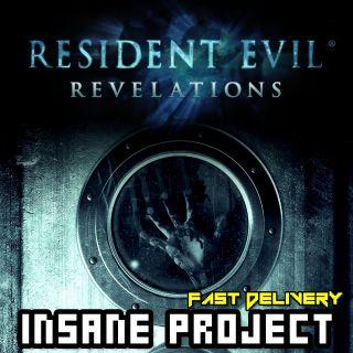 Resident Evil: Revelations (PC/Steam) 𝐝𝐢𝐠𝐢𝐭𝐚𝐥 𝐜𝐨𝐝𝐞 / 🅸🅽🆂🅰🅽🅴 𝐨𝐟𝐟𝐞𝐫! - 𝐹𝑢𝑙𝑙 𝐺𝑎𝑚𝑒