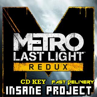 Metro: Last Light Redux Steam Key GLOBAL