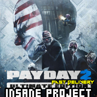 PAYDAY 2: Ultimate Edition Steam Key GLOBAL