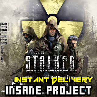S.T.A.L.K.E.R. Clear Sky ✈INSTANT DELIVERY
