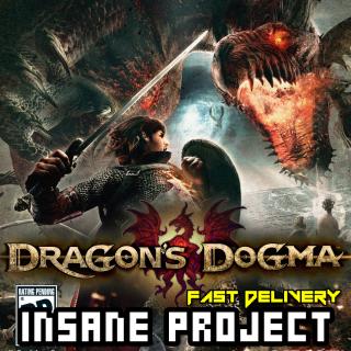 Dragon's Dogma: Dark Arisen (PC/Steam) 𝐝𝐢𝐠𝐢𝐭𝐚𝐥 𝐜𝐨𝐝𝐞 / 🅸🅽🆂🅰🅽🅴 𝐨𝐟𝐟𝐞𝐫! - 𝐹𝑢𝑙𝑙 𝐺𝑎𝑚𝑒