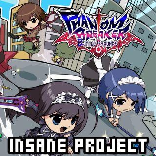 Phantom Breaker: Battle Grounds + DLC  (PC/Steam) 🅸🅽🆂🅰🅽🅴 𝐨𝐟𝐟𝐞𝐫! - 𝐹𝑢𝑙𝑙 𝐺𝑎𝑚𝑒