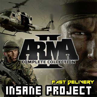 Arma 2: Complete Collection Steam Key GLOBAL