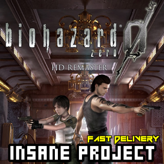 Resident Evil / biohazard HD REMASTER Steam Key GLOBAL