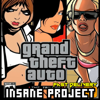 Grand Theft Auto: The Trilogy (PC/Steam) 𝐝𝐢𝐠𝐢𝐭𝐚𝐥 𝐜𝐨𝐝𝐞 / 🅸🅽🆂🅰🅽🅴 𝐨𝐟𝐟𝐞𝐫! - 𝐹𝑢𝑙𝑙 𝐺𝑎𝑚𝑒
