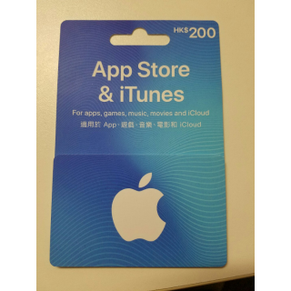 $200.00 Gift Card