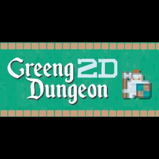 Green 2D Dungeon |Steam Key Instant|